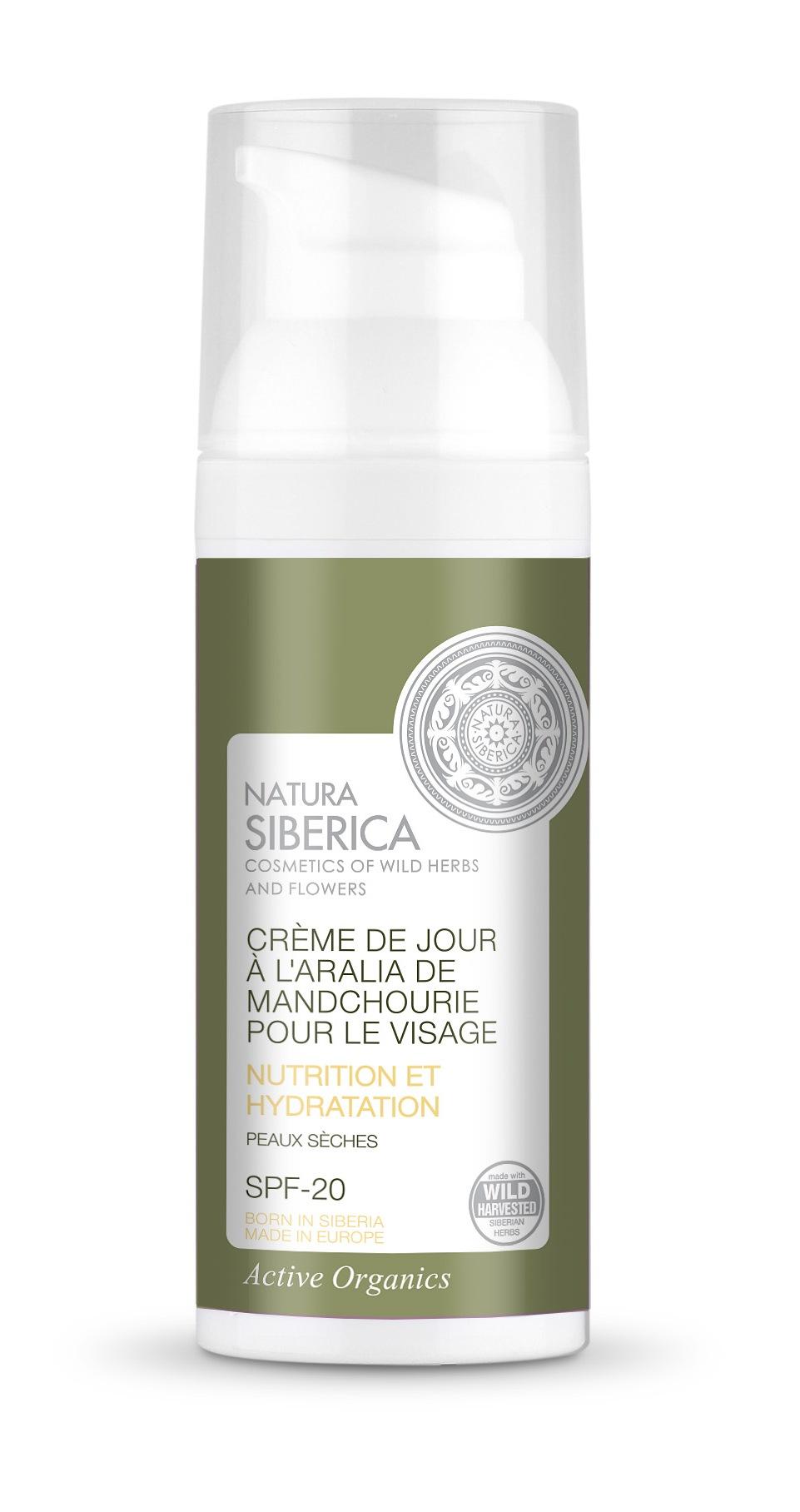 crème de jour visage natura siberica